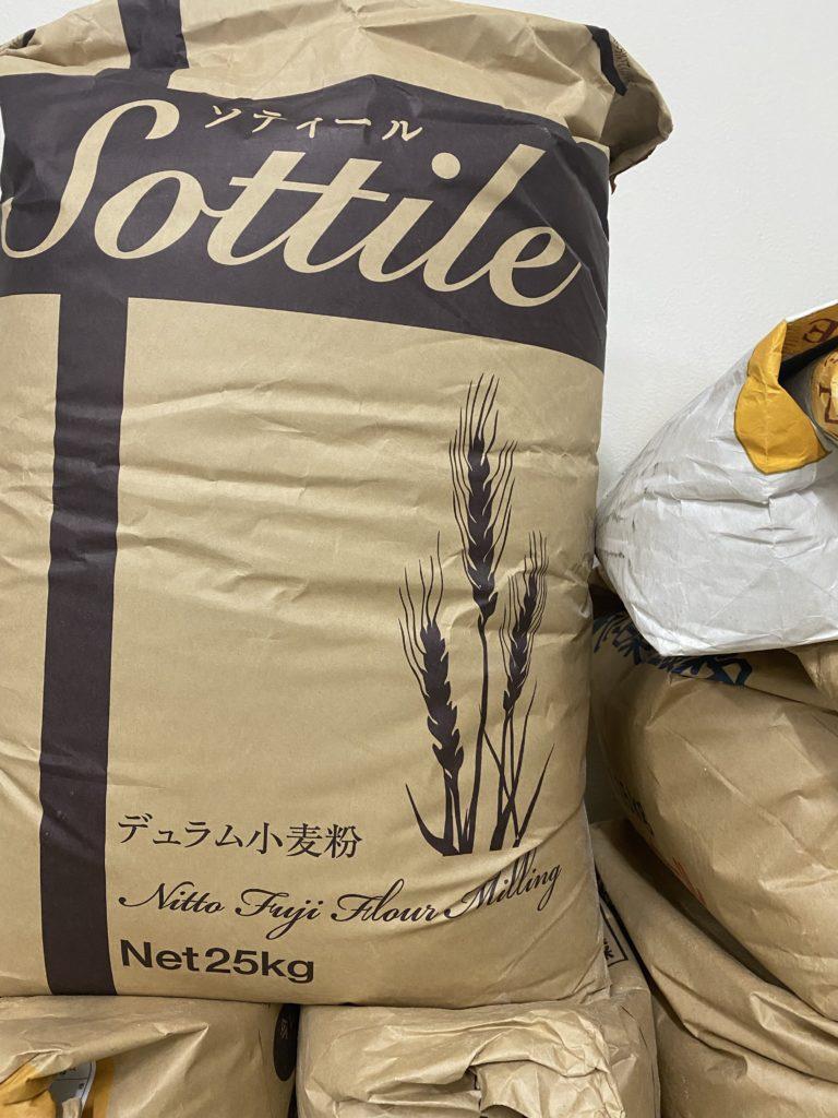 Sottile ソティール(デュラム小麦)